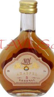 Brandy Arménské Araspel 5* 42% 50ml miniatura